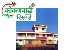Logo and site photo of Kokanwadi