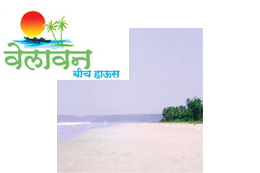 Logo and site photo of Guhagar resort